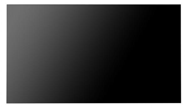 LG 55VX1D-B Signage-Display Digital Beschilderung Flachbildschirm 139,7 cm (55 Zoll) LCD Full HD Sch